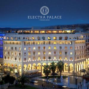 obrázek - Electra Palace Thessaloniki