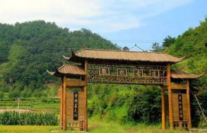 Hui Yun Homestay, Agriturismi  Jixi - big - 1