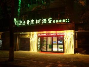 obrázek - GreenTree Inn Vatica AnHui HuangShan Tunxi Ancient Street East Huangshan Road Hotel