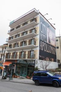 City Hotel Apollonion - Fourna