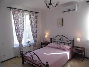 Guest House Provence - Kuchugury