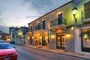 Hostales Baratos - Artemis Hotel