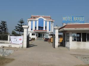 Hotel Haveli, Motel  Krishnanagar - big - 33