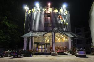 obrázek - Huangshan Puzhi Culture Hotel