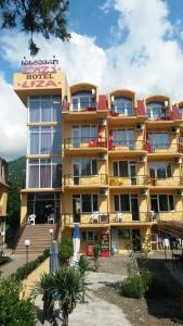 Отель Liza, Гонио