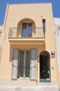 Camere Sulle Mura, Guest houses  Otranto - big - 15