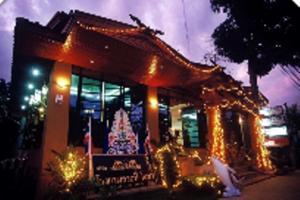 Krabi Loma Hotel - Ban Ko Klang