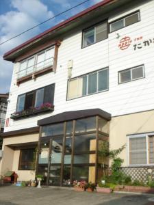 Auberges de jeunesse - Apple Inn Takasaka