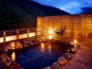 Yukimurasaki - Accommodation - Takayama