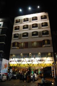 Auberges de jeunesse - Sri Janakiram Hotels