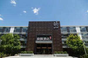 obrázek - Yitel Zhongguancun Software Park