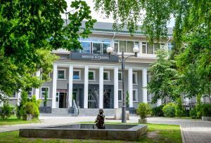 Blagoevgrad Hotels