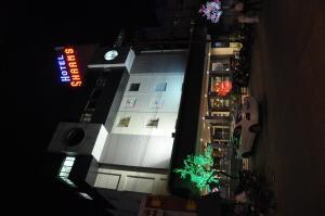 Hotel Shaans, Hotels  Tiruchchirāppalli - big - 1