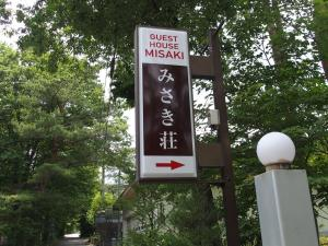 Auberges de jeunesse - Guest House Misaki-sou