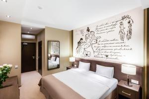 Hotel Onegin - Pontonnyy