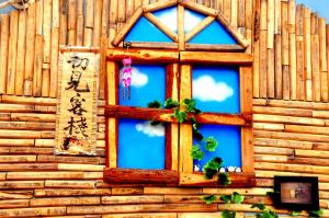 Hostales Baratos - Hostal Chengde First Met