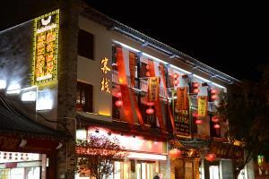 Hostales Baratos - Jianshui Lin\'an Story Inn