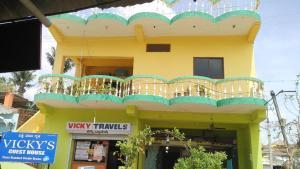 Auberges de jeunesse - Vicky\'s Guest House