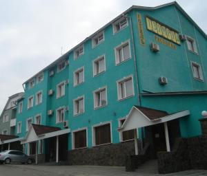 Отель Изумруд, Ужгород