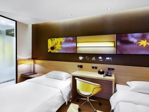 7Days Premium Xinxiang Railway Station, Hotels  Xinxiang - big - 24