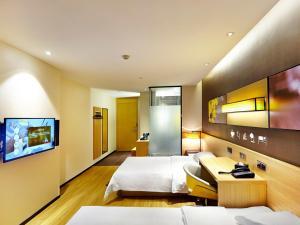 7Days Premium Xinxiang Railway Station, Hotels  Xinxiang - big - 20