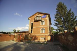 Hotel MADO - Mochishche