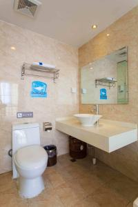 7Days Inn Wuhan Huazhong Science and Technology University Guanggu Square, Hotels  Wuhan - big - 2