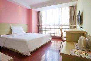 7Days Inn Bayi Square Branch 2, Szállodák  Nancsang - big - 3