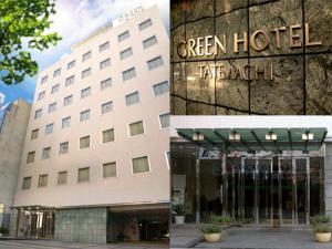 Auberges de jeunesse - Himeji Green Hotel Tatemachi