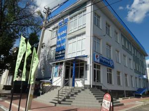 Мини-отель Наутилус