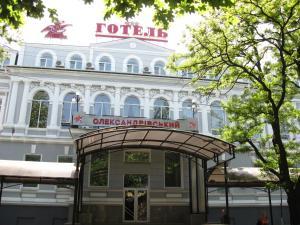 Отель Александровский, Николаев