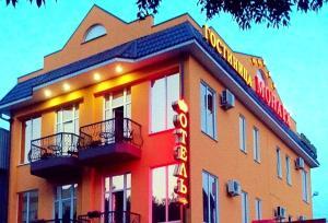 Hotel Monarkh - Kirpichnyy