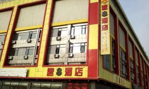Auberges de jeunesse - Super 8 Xiang He Yong Tai Road Store