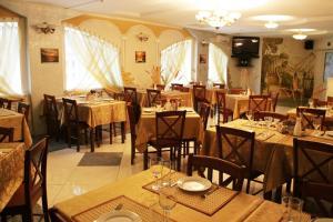 Hotel Italia, Hotely  Voronezh - big - 29