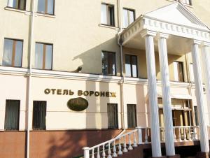 Voronezh Hotel, Hotely - Voronež