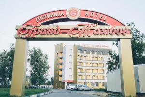 Hotel Grand Tambov - Staro-Khmelevoye