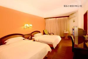 Hainan Longquan Hotel, Szállodák  Hajkou - big - 9