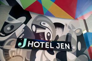 Hotel Jen Brisbane (30 of 39)