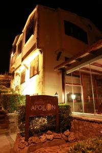Apollon Hotel, Szállodák  Bozcaada - big - 38
