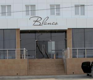Отель Бланко