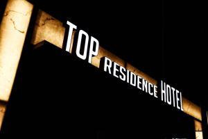 Top Hotel & Residence Insadong, Апарт-отели - Сеул