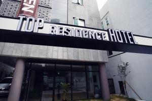 Top Hotel & Residence Insadong, Aparthotely  Soul - big - 14