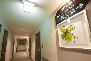 Top Hotel & Residence Insadong, Aparthotely  Soul - big - 16