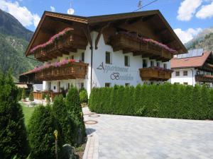 Отели Австрии с экскурсионным обслуживанием