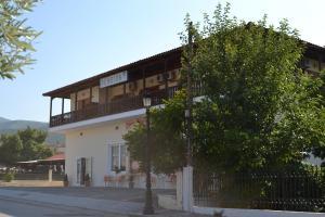 Hostels e Albergues - Pension Vergina