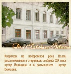 Apartments na Naberezhnoy - Logintsevo