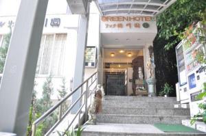 Auberges de jeunesse - Green Hotel Rich Tokugawaen