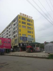 Auberges de jeunesse - 7Days Inn Shangrao Yugan Bus Station