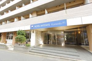 HOTEL MYSTAYS Kameido, Szállodák  Tokió - big - 41