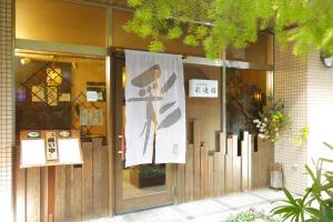 HOTEL MYSTAYS Kameido, Szállodák  Tokió - big - 37